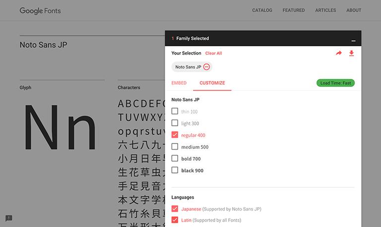 googlefonts-selectfont-customize
