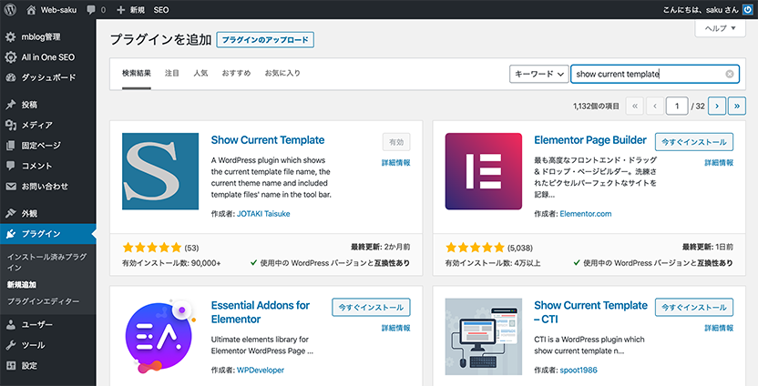 ShowCurrentTemplateの検索結果