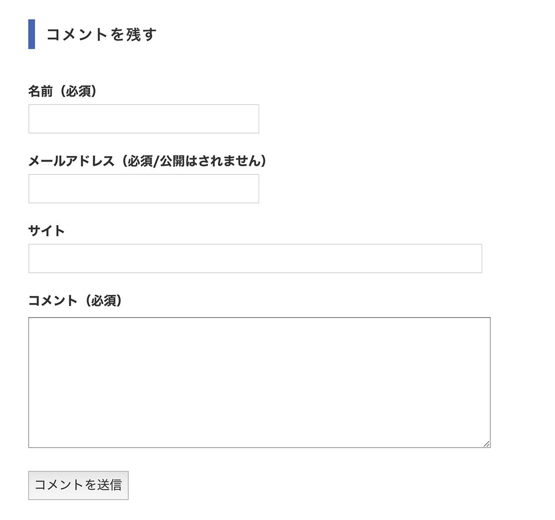 wordpressのコメント欄変更後の並び順