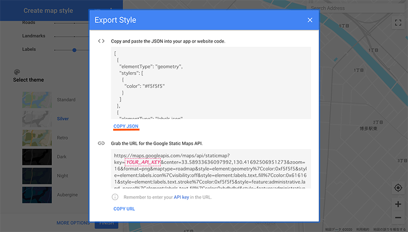 「Maps Platform Styling Wizard」のExport Style画面