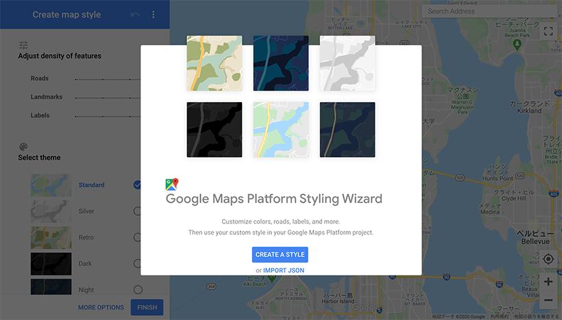 「Maps Platform Styling Wizard」のページ