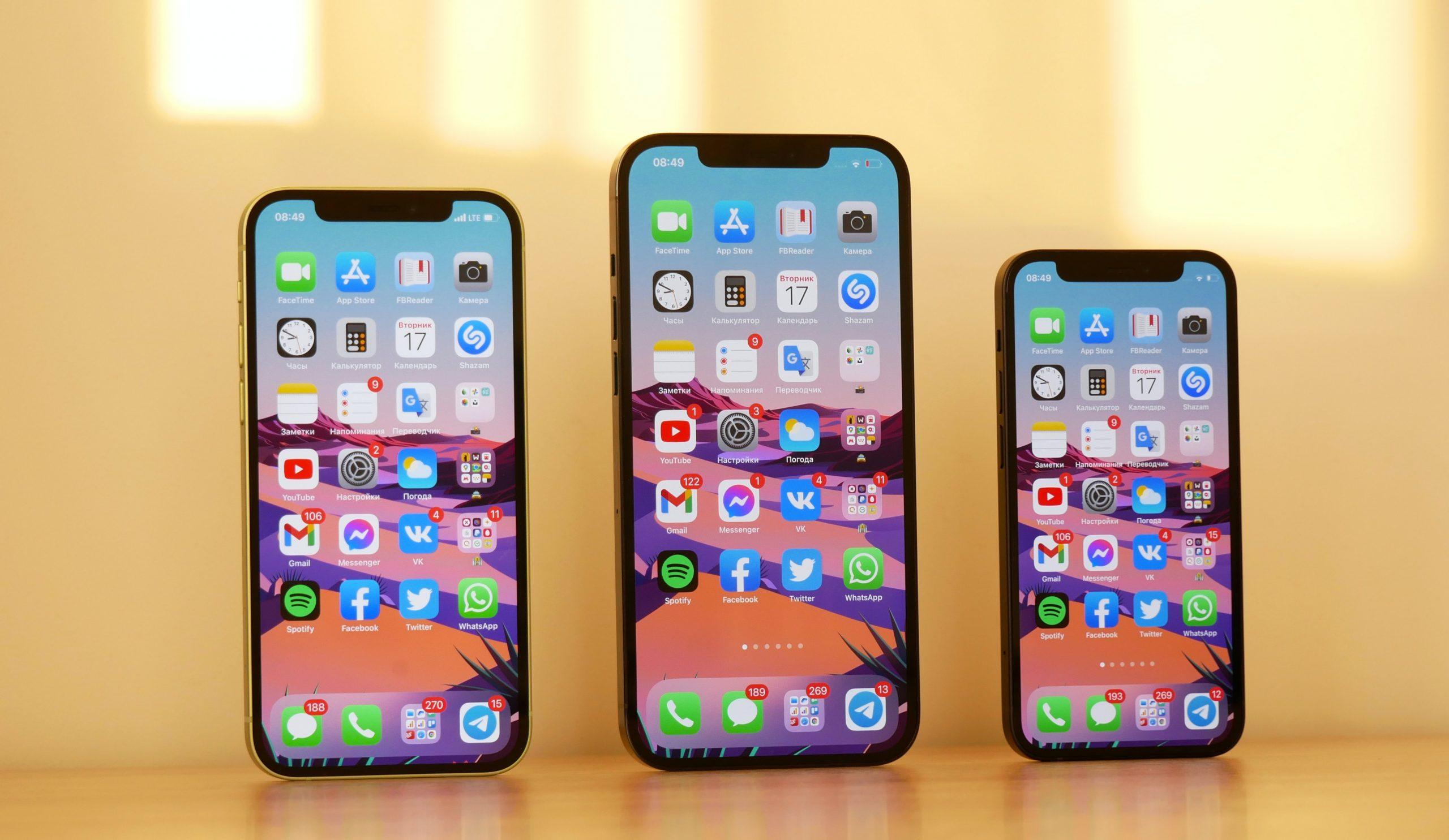 iPhoneのバリエーション