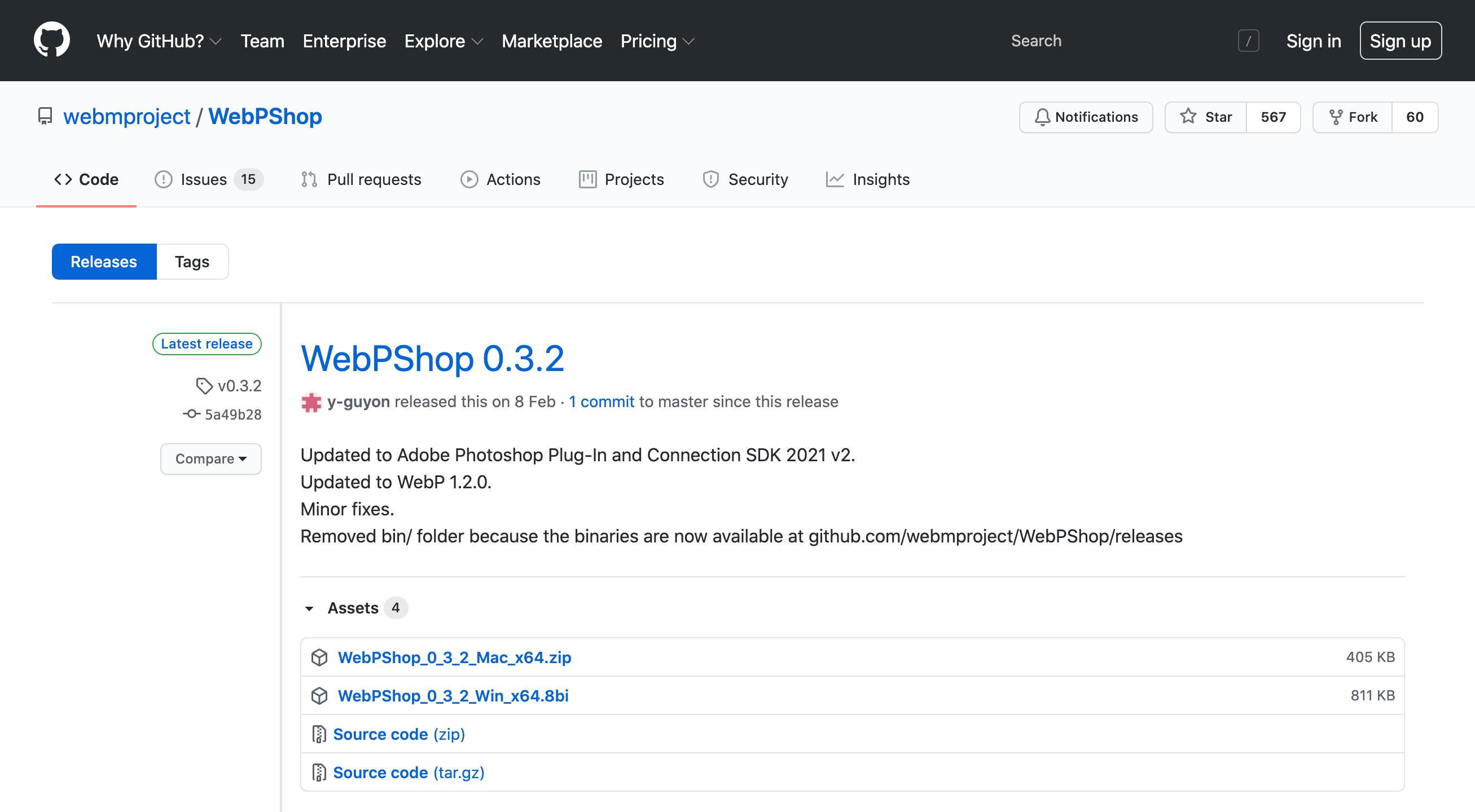 WebPShopのGitHubページスクリーンショット