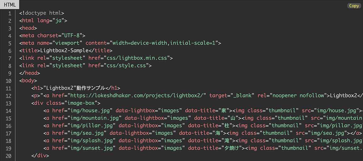 シンタックスハイライト表示されたソースコード