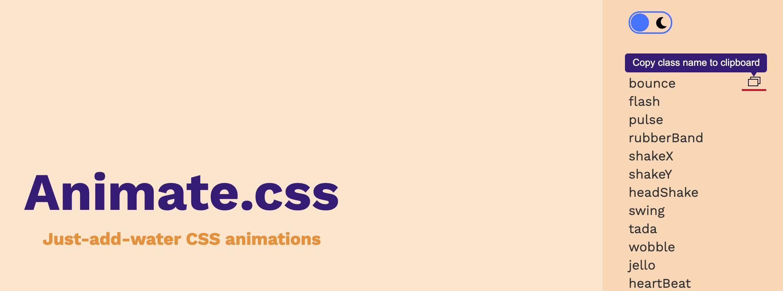 Animate.cssのページでアニメーションのクラス名をクリップボードにコピー